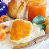 Apricot Jam  menu