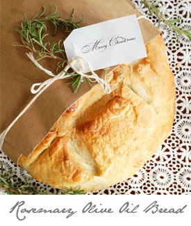 Rosemary Olive Oil Bread Button