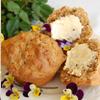 Walnut Muffins menu